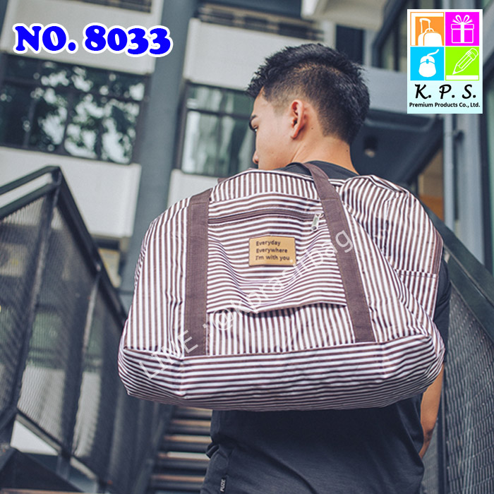กระเป๋าเดินทาง กระเป๋าใส่ของ กระเป๋ากีฬา LG8033