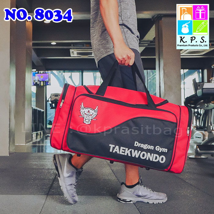 กระเป๋าเดินทาง กระเป๋าใส่ของ กระเป๋ากีฬา LG8034