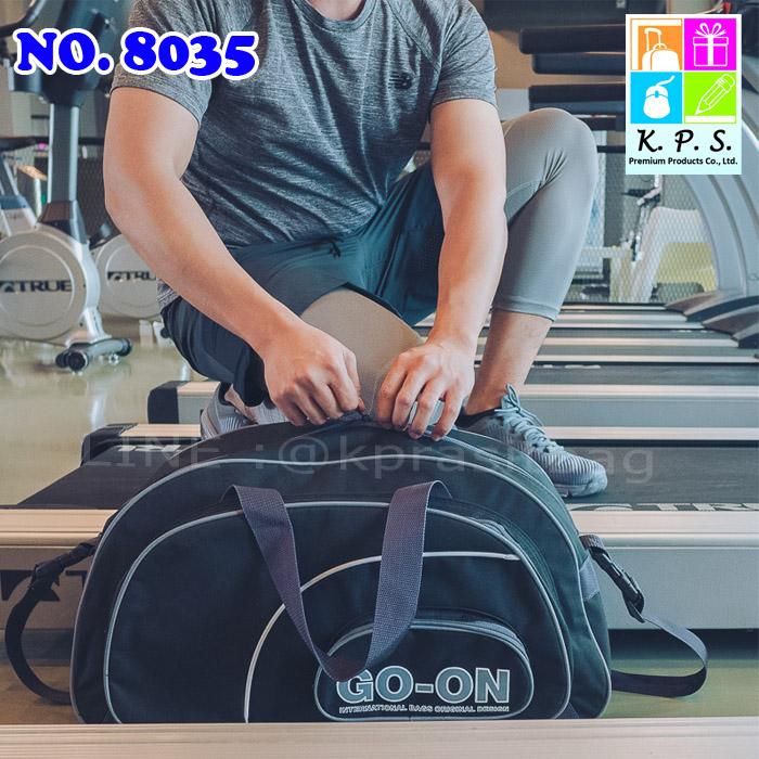 กระเป๋าเดินทาง กระเป๋าใส่ของ กระเป๋ากีฬา LG8035