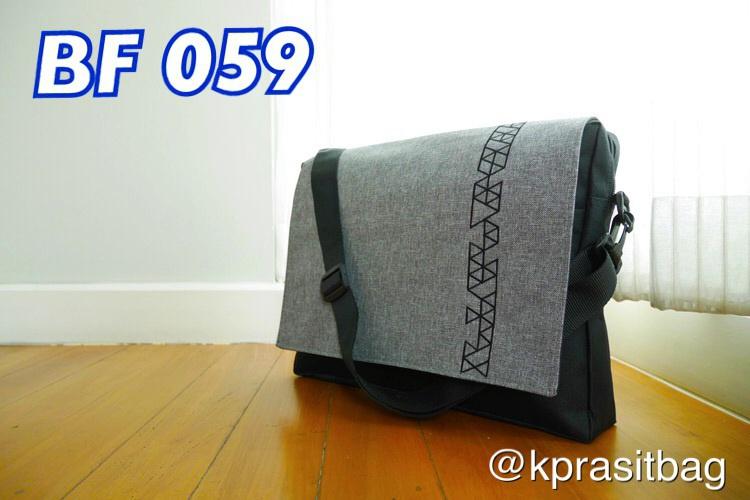 กระเป๋าใส่เอกสาร กระเป๋าอบรมสัมมนา BF 059