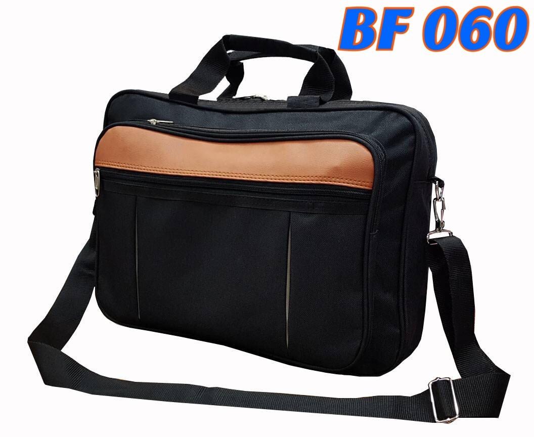 กระเป๋าใส่เอกสาร กระเป๋าอบรมสัมมนา BF 060