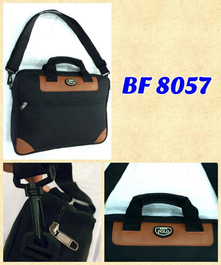 กระเป๋าใส่เอกสาร กระเป๋าอบรมสัมมนา BF 8057