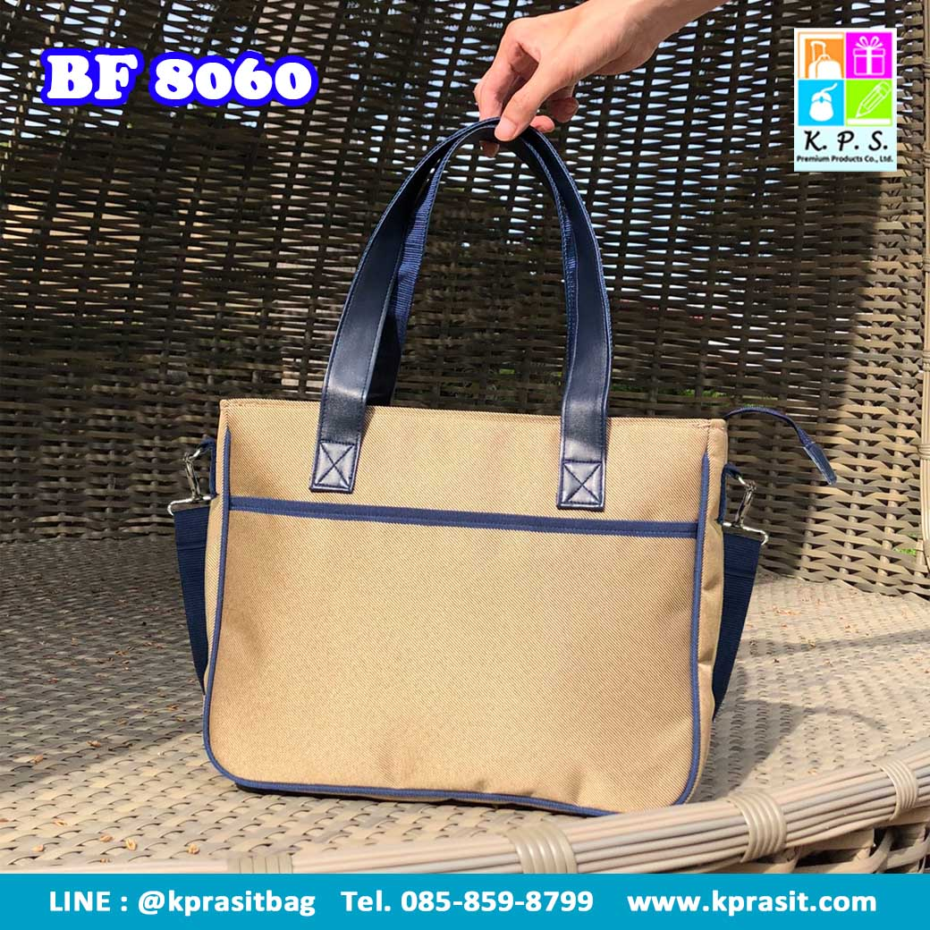 กระเป๋าโน้ตบุ๊ค กระเป๋าใส่เอกสาร BF8060