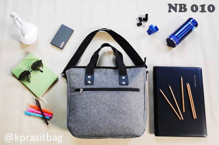 กระเป๋าโน้ตบุ๊ค ใส่เอกสาร กระเป๋าอบรมสัมมนา NB010