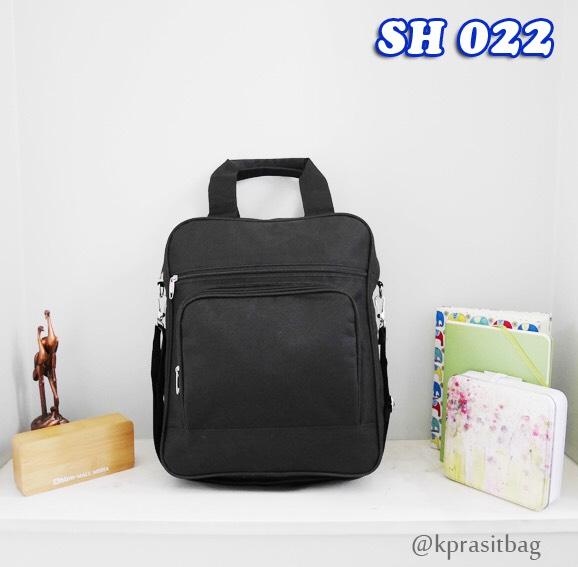 กระเป๋าสะพายข้าง SH 022