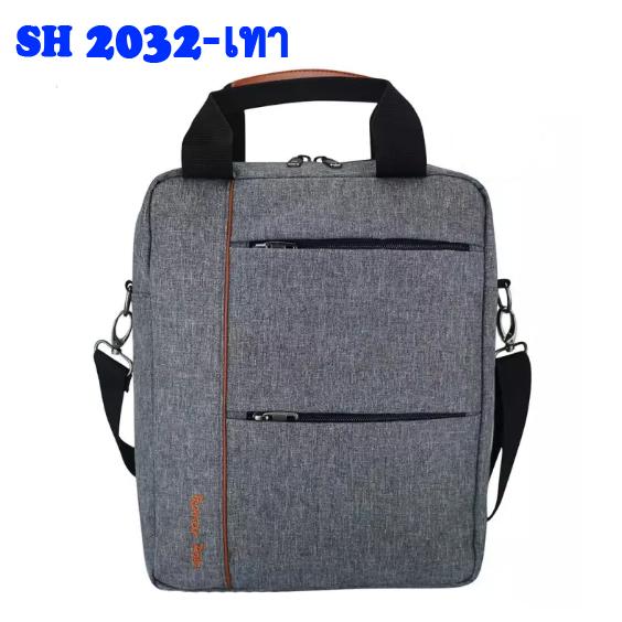 กระเป๋าสะพายข้าง SH 2032