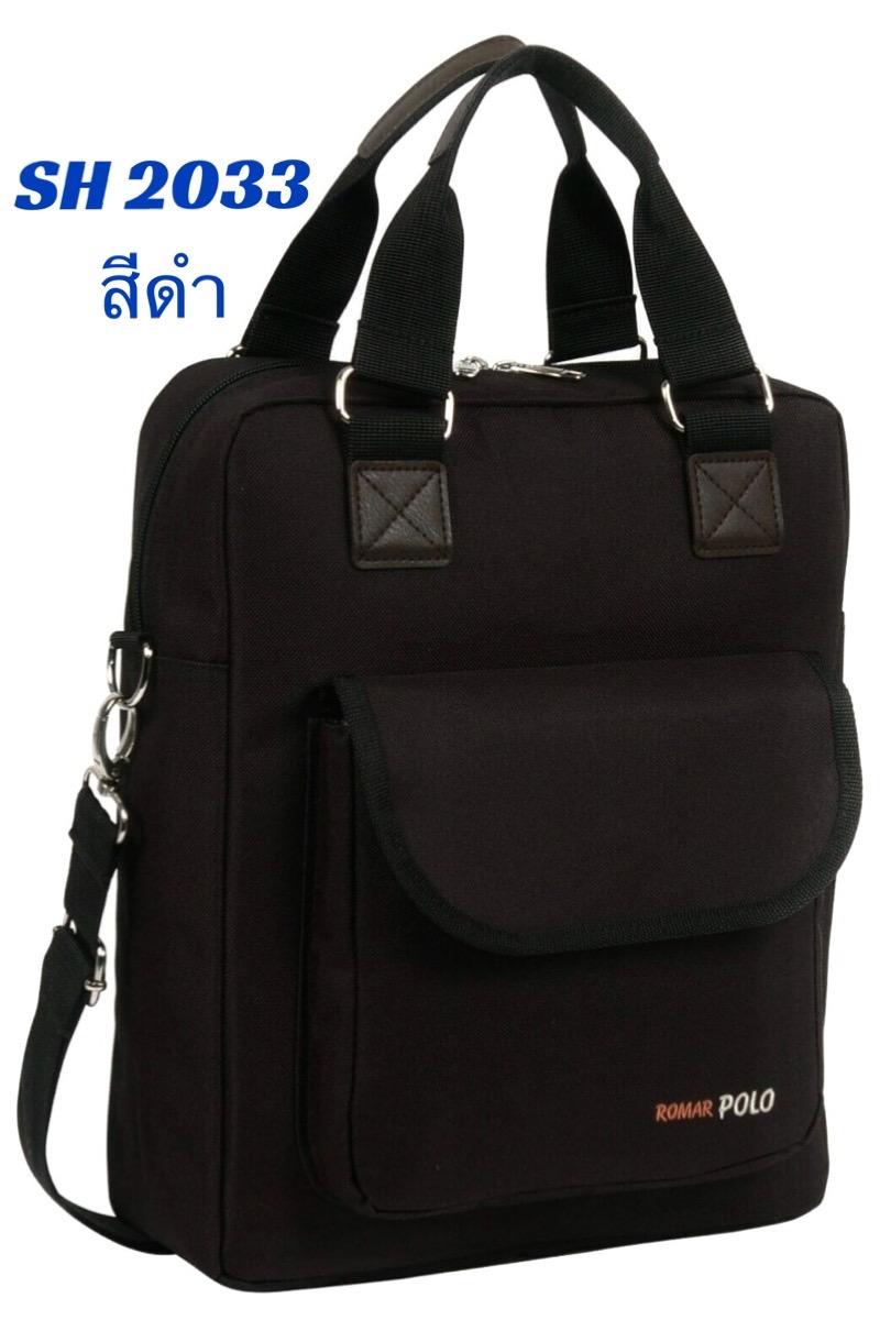 กระเป๋าสะพายข้าง SH 2033