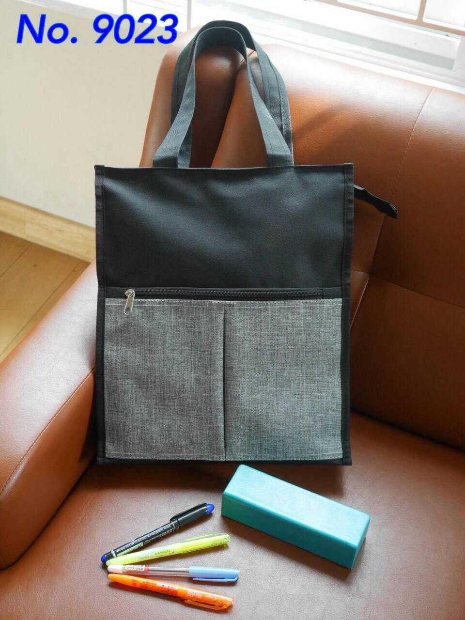 กระเป๋าช้อปปิ้ง ถุงผ้า รุ่น 9023