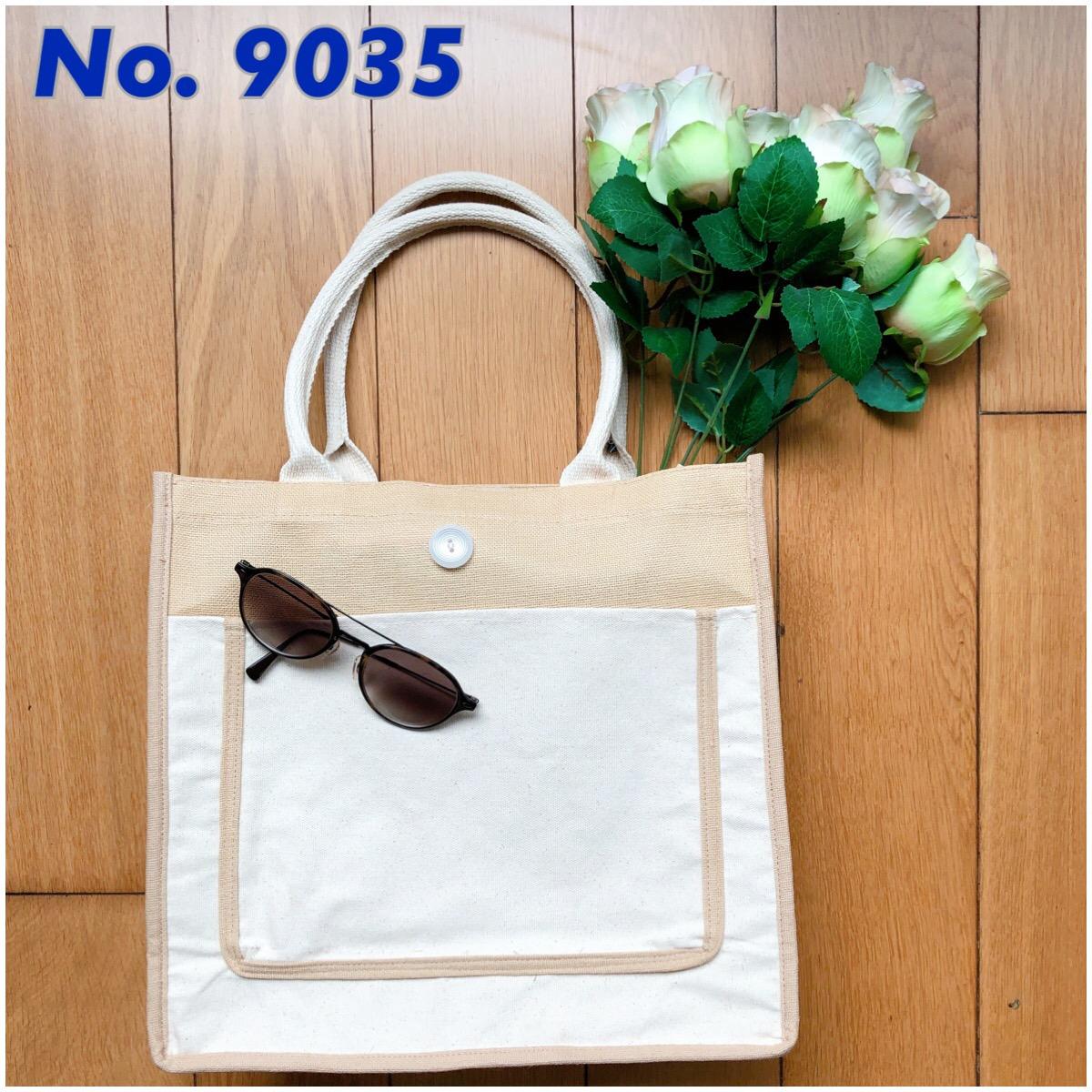 กระเป๋าช้อปปิ้ง กระเป๋าผ้ากระสอบ รุ่น 9035
