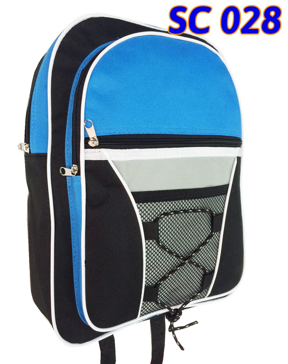 กระเป๋านักเรียน เป้นักเรียน SC 028