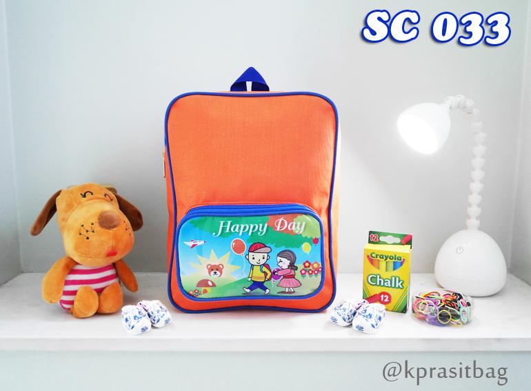 กระเป๋านักเรียน เป้นักเรียน SC 033