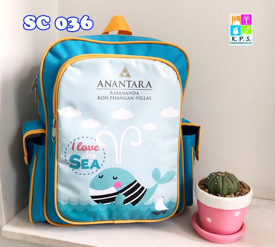 กระเป๋านักเรียน เป้นักเรียน SC 036