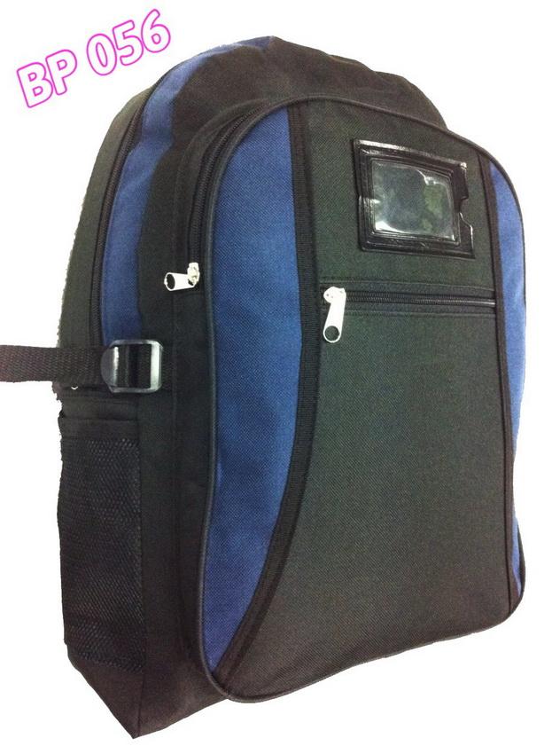 กระเป๋าเป้ เป้สะพายหลัง BP 056