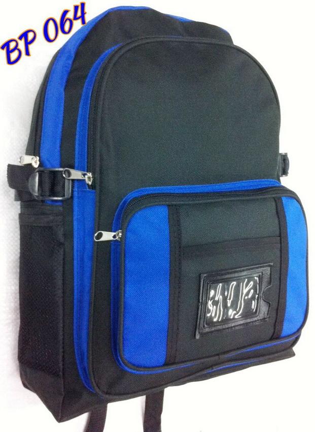 กระเป๋าเป้ เป้สะพายหลัง BP 064