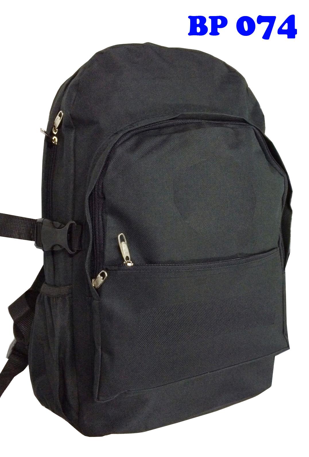 กระเป๋าเป้ เป้สะพายหลัง BP 074