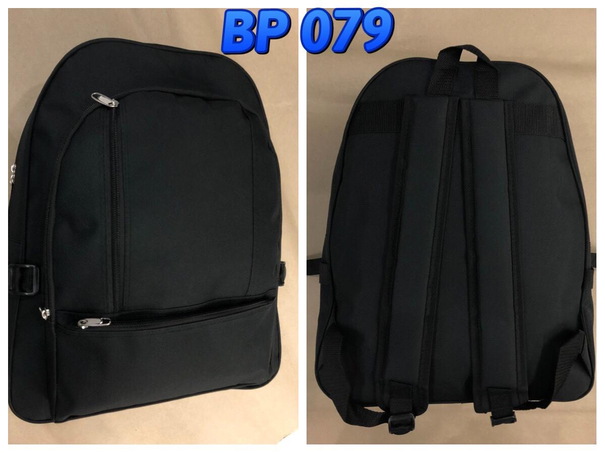 กระเป๋าเป้ เป้สะพายหลัง BP 079