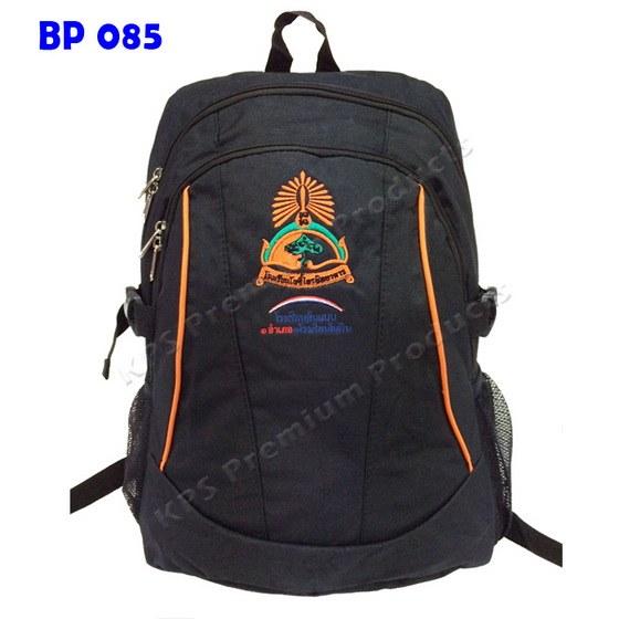 กระเป๋าเป้ เป้สะพายหลัง BP 085