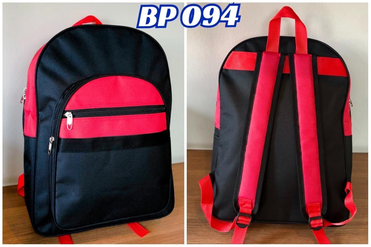 กระเป๋าเป้ เป้สะพายหลัง BP 094