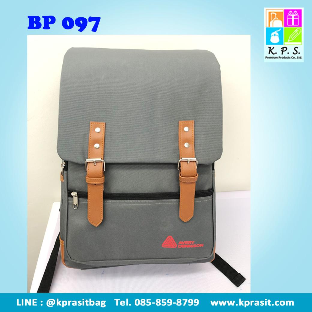 กระเป๋าเป้ เป้สะพายหลัง เป้โน้ตบุ๊ค BP 097