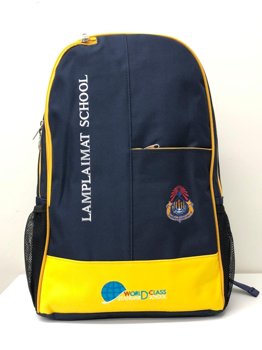 กระเป๋าเป้ เป้สะพายหลัง เป้นักเรียน BP 100